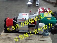 加强型机动绞磨 快速机动绞磨机型号