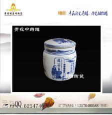陶瓷膏方罐 青花中藥罐 定制陶瓷藥膏罐