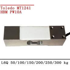 單點式稱重測力傳感器/電子臺秤HBMPW10A