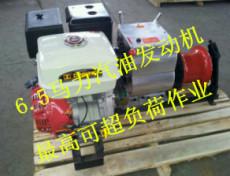 3噸汽油絞磨機 5噸汽油絞磨機