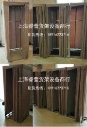 上海 苏州 特卖会更衣间 试衣间租赁服务