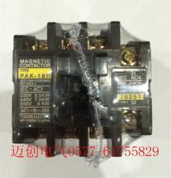 PAK-18H交流接触器报价