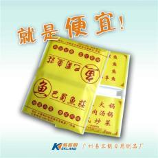 訂造廣告紙巾 廣州廣告紙巾 美發紙巾