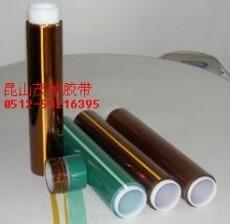 太阳能电池板高温胶带 Kapton 0.025 0.03