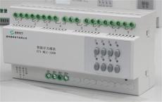 智能照明控制模塊8路16A
