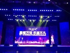 北京順義會議音響租賃順義舞臺出租背景板