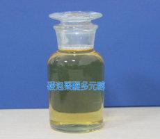 聚醚多元醇