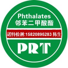 塑化剂检测 增塑剂测试 邻苯4P/6P/8P检测