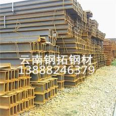 云南镀锌热轧工字钢低合金工字钢最新出厂价
