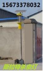 燈桿式太陽能殺蟲燈