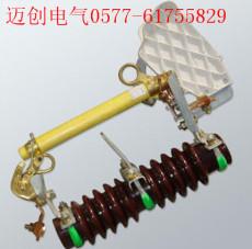高压跌落式熔断器RW10-10/100A