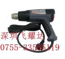 HG-2310LCD司登利數顯電子熱風槍
