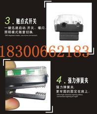 北京上海充電肩燈LED紅藍爆閃執勤警示肩燈