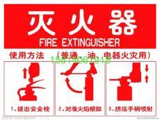 深圳蛇口 西丽 石岩专业灭火器充装维修