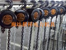 HSZ型手拉葫芦厂家 手扳葫芦生产价格