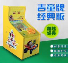 厂家直销吉童牌 儿童赛车 叮当赛车 弹珠机