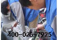 燕郊空调移机电话 大厂空调加氟收费标准