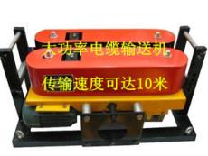 汽油型电缆输送机大全 电缆牵引机厂家