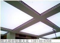 南京软膜天花厂家马鞍山白色透光膜价格规格
