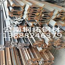 今日钢轨行情-钢轨价格走势 qu80钢轨报价
