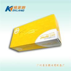 厂家定做促销广告纸巾 广州纸巾厂家抽式纸
