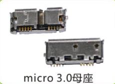 3.0MICRO USB 10PIN 一体式母座 铜壳镀镍
