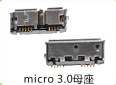 3.0MICRO USB 10PIN 一體式母座 銅殼鍍鎳