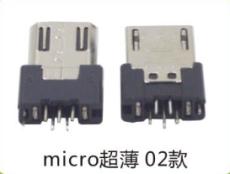 MICRO 2.0 V8公頭 超薄夾板帶彈片 鍍金3U