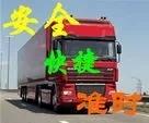 水果罐头运输