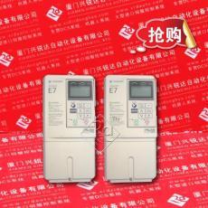 6ES5458-7LB11 授权正品