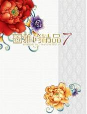 2015最新移门大全雅尚精品7期