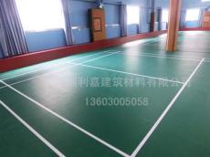羽毛球馆都用什么材质的地板