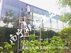 廣西玻璃貼膜南寧建筑膜貼膜公司