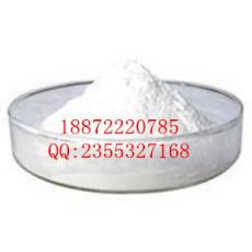 雙氟拉松原料藥廠家價格現貨抗過敏