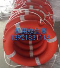 江苏2.5KG船用救生圈