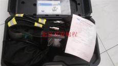 正压式空气呼吸器代理第三方检测报告
