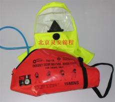 紧急逃生呼吸器代理检测报告