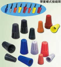 旋转端子、接线帽、电线连接头、接线头-金笔HEAVYPOWER端子