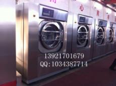 宾馆水洗机 大型布草水洗机 全自动水洗机