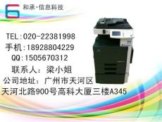 黑白復印機租賃 和承信息 A3復印機租賃