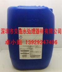 一級代理美國GE MDC220膜阻垢劑MDC 220