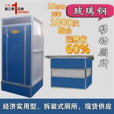 大连长春沈阳合肥西安太原厂家移动厕所销售