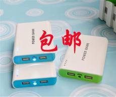 充電寶 移動電源 祥申牌 手機配件 學生用品