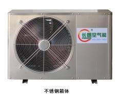 供应顺德长朗空气能1匹家用氟循环分体机