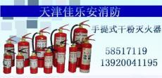 天津干粉灭火器维修检测-天津佳乐安消防