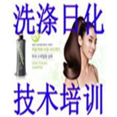洗发水配方 最新洗发水制作工艺洗发水技术