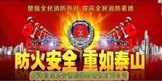 天津二氧化碳灭火器维修-天津佳乐安消防