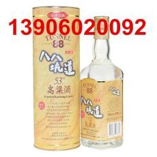 清香型53度600毫升馬祖酒廠八八坑道高粱酒