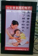 黑龍江65寸廣告機廠家 譽鼎電子 圖
