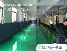 广州白云区环氧地坪漆工程施工公司